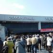 大阪城ホールへ