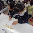 年賀状書き方教室