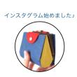 リバティーの雫財布♪
