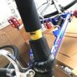 「自転車グリップ」