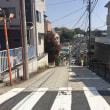 横浜は坂の町