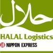 日本通運、運送と倉庫保管でハラル認証取得。