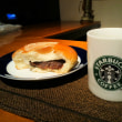 イヴニング☆カフェ『虫歯とあんパン』