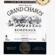 グルメ 228食 『ボルドー 金賞赤ワイン 3本セット』