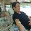 36回目の献血