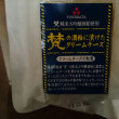 梵の酒粕に漬けたクリームチーズ 福井 米又さんの作る酒肴