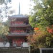 '17年 北陸・山陰・山陽・関西巡り旅 レポート <第14回>