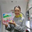 『ふるりる』が機内で読めます!✨✈️