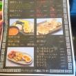 味噌ラーメン みのる@根津 「辛口味噌ラーメン+サービス味玉」
