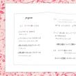 友人がピアノ伴奏のモーニングコンサート♪ 今日も楽しくお手伝い(^^)