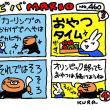 2月25日「ビバMARIO.460/おやつ」