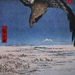歌川広重の「名所江戸百景」展を
