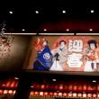 例年より地味だが好演…国立劇場初春歌舞伎『世界花小栗判官』