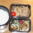 お弁当(H30.1.29~2.2)