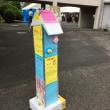 屋久島高校文化祭 翠蓮祭