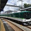 京阪電車、黄檗駅にて