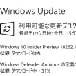 Windows10 Insider Preview 18262.1000 がリリースされました。
