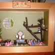 「ドールハウス」・・・昔話シリーズから・・・BOXタイプ「雀の宿」(^^)