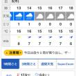 明日の金沢