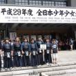 全日本少年少女(剣道)錬成大会in日本武道館。。。