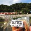 東海道五拾三次⑦