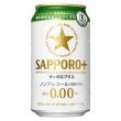 SAPPORO+(サッポロプラス)×12本セット