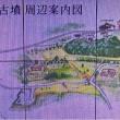 邪馬台国への道程