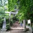 筑波山(茨城県つくば市)は愛の山でした。