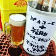 大衆酒場『福助』弁当🍱 松村