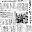 ゼロ磁場 西日本一 氣パワー 引き寄せスポット 今日は終戦の日(8月15日)