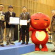 Niascience部 トマトロボット競技会 優勝!