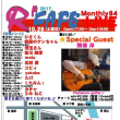R'CAFE Monthly LIVE84✨10月28日(土)お誘い♪