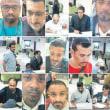 サウジ記者、殺害後に遺体切断か トルコ当局者