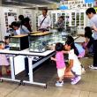 ミニ水族館 開館