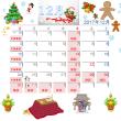 12月の休診日カレンダー 2017