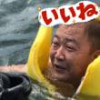 アイフォーン7海に沈む?