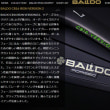 BALDO CB16 IRON VERSION2
