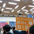 政党カーから「比例は日本共産党、三重一区は松田直久さん」を訴える