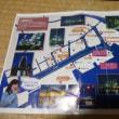 都立公園の紅葉 川崎工場夜景ツァー