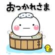 ▶体験:U先生(ぷっぷる)