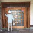 木製門扉の塗替え