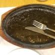 食いしん坊おやじのひとり旅〈新潟・秋田・青森編(19)〉 ~ 「森のレストラン ライアン」長谷川牧場直送 ポークジンジャーステーキセット ~