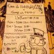 明後日!12/15はアイリッシュナイトへ!