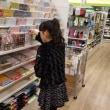 お散歩~お買い物へ!