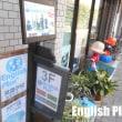 本日(2019年3月21日)English Plus休業のお知らせ(日本語編)