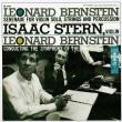 バーンスタインの交響曲第2番「不安の時代」と「セレナード」を聴く
