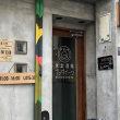 【玉造】今年オープンしたカレーと定食のお店にて☆「ホタテのココナッツカリー」(ブッダイーツ)