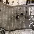 モノクロ写真で昔懐かしむ(7)