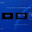 PSVRのシネマティックモードで3D映画を楽しめるか?