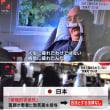 """橋田さんの""""安楽死宣言""""から「死の医学」を考える"""